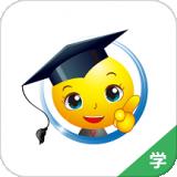 精准教学通学生端 v3.9.0.3