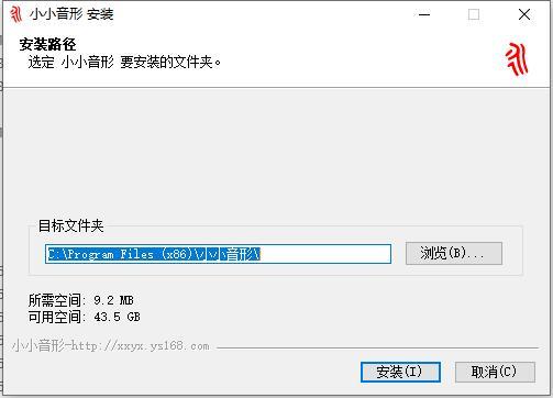 小小音形输入法 v2020.05.16 整句版