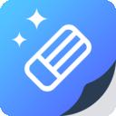 剪印去水印 v1.2 Android版