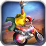 摩托车跑道 v1.2 Android版