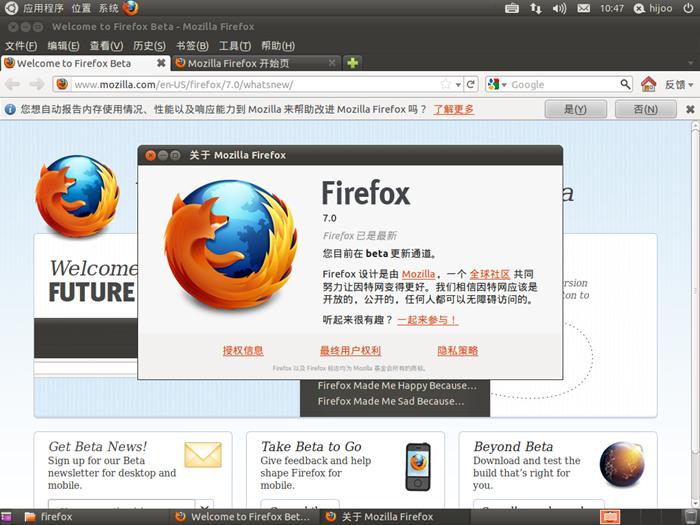 Mozilla Firefox v78.0 Beta7