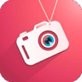 百变少女相机 v6.4.8.104882 Android版