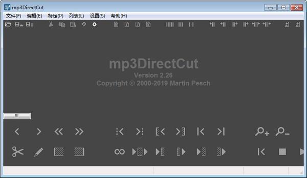 mp3DirectCut(mp3剪切器) v2.30中文版