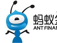 蚂蚁团体港股IPO增中银国际 工银国际作为联席簿记治理人