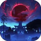 妖月传说 v1.4.9 Android版