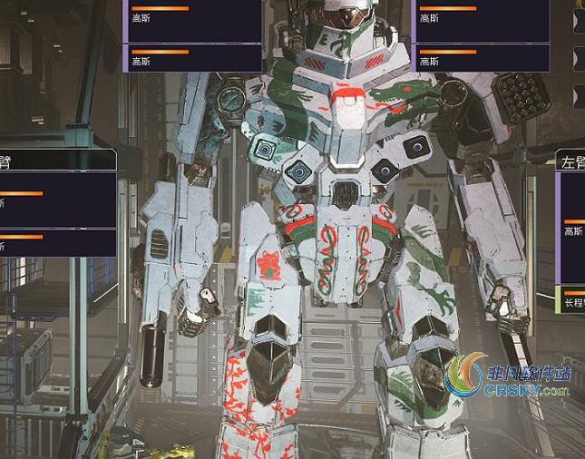 机甲战士5雇佣兵装甲武器增加一倍存档 v1.6