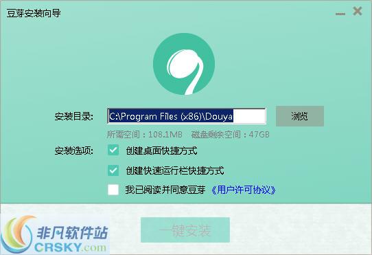 苏宁豆芽 v5.30.0.0 官方版