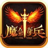 魔剑奇兵单机版 v1.0.1 Android版