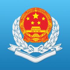 广东税务官方
