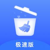 雷达清理大师 v1.0.1 Android版