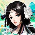万剑至尊 V3.0 Android版