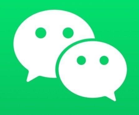 微信搜一搜月活用户已经达到5亿!