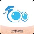 空中课堂 V9.1 Android版