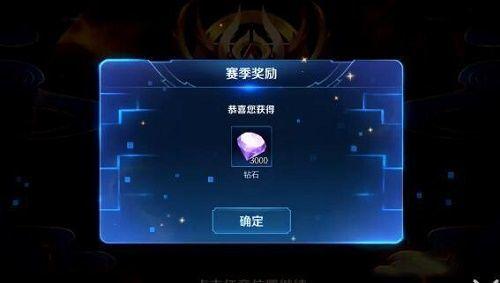 王者荣耀S22赛季结束奖励领取规则先容