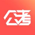 睿得公考 V2.1.0 Android版