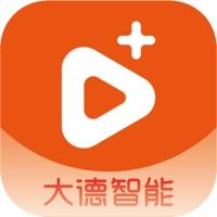 大德智能 v1.5.3 iPhone版