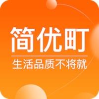 简优町 v1.5.8 iPhone版