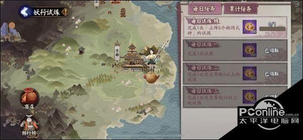 阴阳师妖行试炼上阵5个相同式神攻略