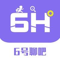 6H聊吧兼职 v1.1 iPhone版