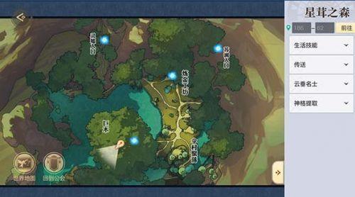 天谕手游秘宝谜题三伞村在哪?三伞村位置