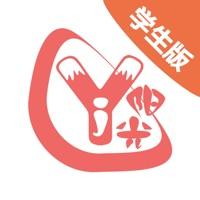 奕杰阳光 v1.2.2 iPhone版