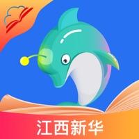 新华同步学 v4.2.1 iPhone版
