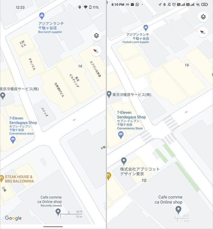 谷歌舆图在四个城市上线超精度街道:正确显示道路宽度!