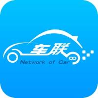 巴诺车联网 v1.3 iPhone版